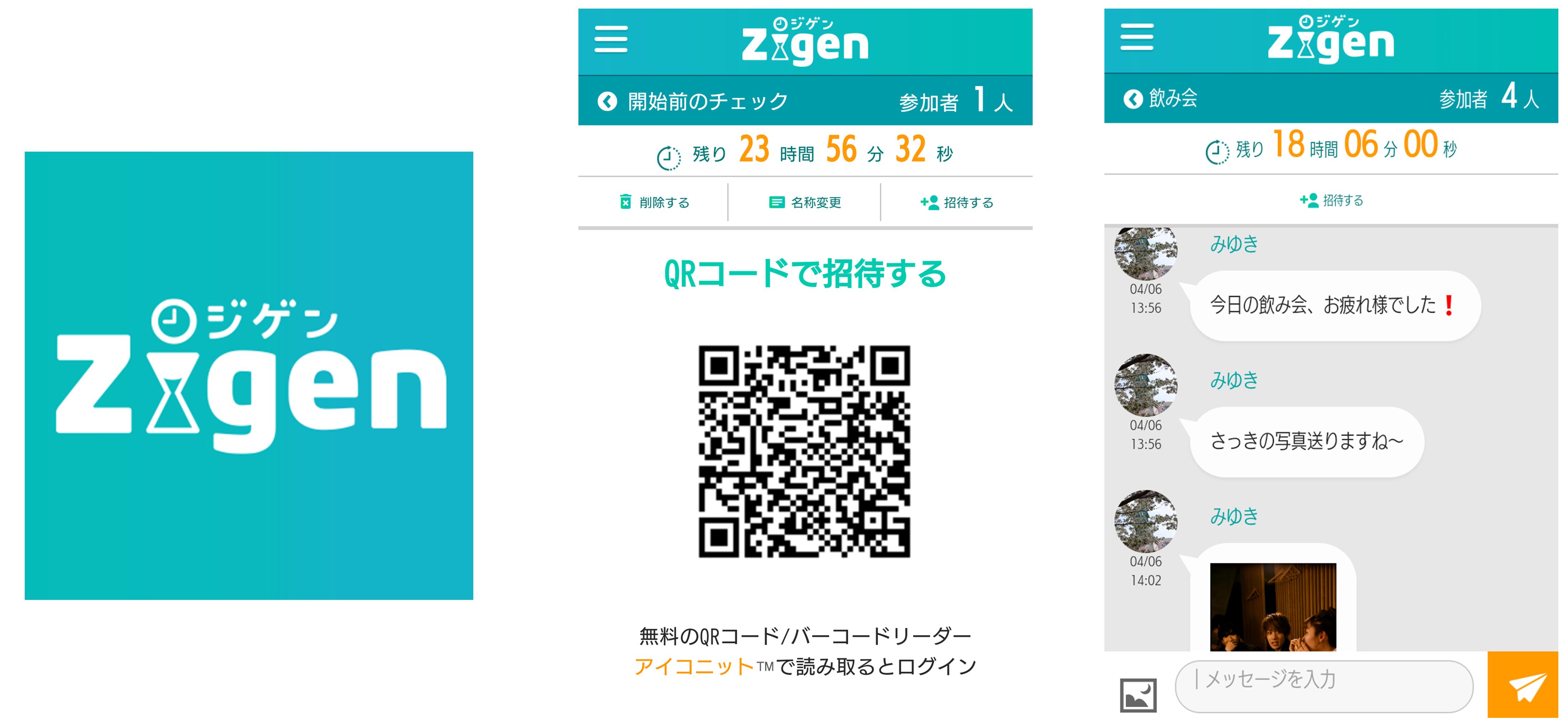zigen_image